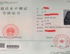 2017年3月15日河南财经政法大学自考论文报名通知