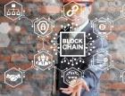 深圳区块链技术开发,交易系统研发