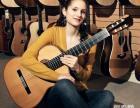 中山大学附近吉他培训,家教吉他好培训�v⌒