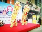 南京舞龙舞狮 6米高杆舞狮,花轿迎亲,开业舞狮表演