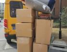 上海南汇搬家用的纸箱子、钢琴搬运 包装运输 吊装钢琴 上门服