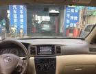 丰田 花冠 2011款 1.6 自动 经典版-个人一手车平时上下