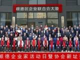 深圳东莞千人集体照东城会议拍摄长期出租合影台
