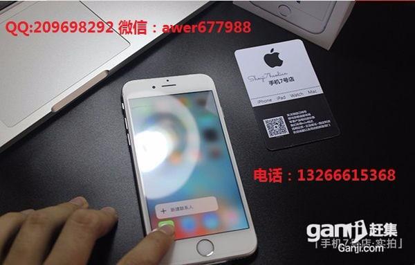 全新二手原装苹果手机5S 6 6S 三网4G 550元
