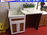 铝合金家具铝型材 铝合金橱柜 铝合金浴室柜 铝合金电视柜批发
