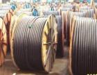 兰州废铜回收 废旧电缆价格 铜电缆回收 电线电缆回收