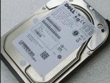 北京硬盘回收,高价回收服务器硬盘