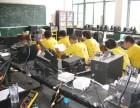 湖北的电脑维修培训学校,武汉的电脑维修培训学校