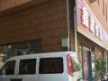 其他 万里国际汽配城 商业街卖场 124平米