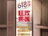 鹿客智能锁京东618购物狂欢来袭:Touch直降500元
