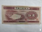 崇明县回收90版纸币回收四版钱币