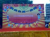 广州六一舞台音响出租