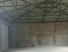 长春市宽城区兰家镇 厂房 400平米