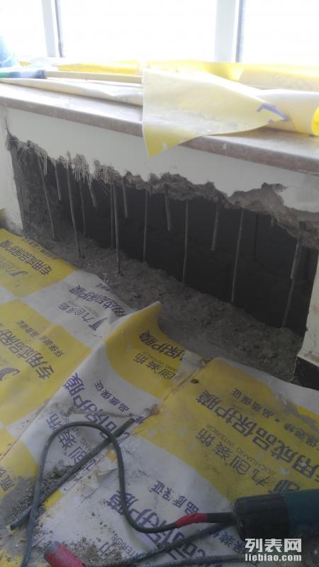 青岛较好较便宜的水钻打孔 水锯切墙电镐拆除砸墙公司