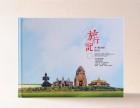 成都旅游纪念册设计-原创画册定制设计