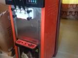 冰之乐冰激凌机转让 二手激凌机出售