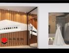 合肥婚纱摄影工作室装修案例 新颖的设计营造时尚氛围