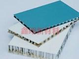 安徽铝蜂窝板厂家直销 产品有保证