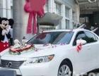 雷克萨斯私人订制豪华结婚头车