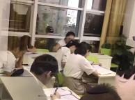公明外语培训英思特国际英语教育培训