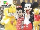 米老鼠米奇米妮卡通人偶出租,租赁各种卡通人偶服装