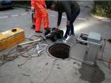 武漢廚房下水道需要疏通 疏通下水道