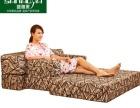 盛雅莱多功能折叠沙发组合床垫