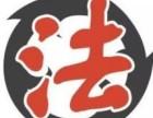 沈阳律师咨询-2018年劳动节加班费怎么付!及加班费计算方法