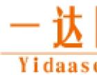 北京一达国际投资谁投资过?