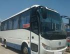金龙苏州金龙出售35座金龙客车 非营运