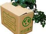 供应纸盒包装 纸箱子包装箱 包装纸箱 定制批发纸箱