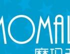 浙江摩玛利洁具加盟 五金机电 投资金额 1万元以下