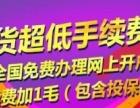 北京大客户股指 期权 低手续费期货开户
