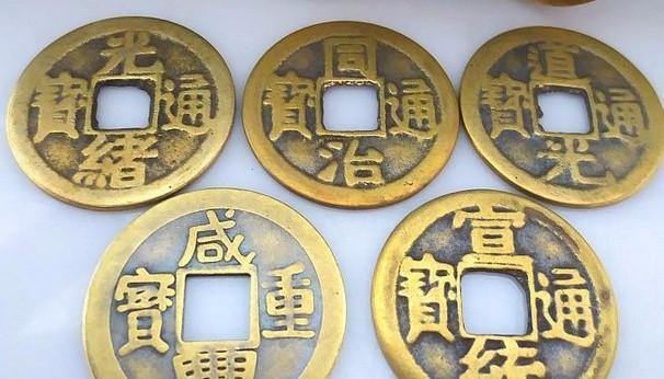 重庆双桥哪里有正规机构能快速出手古董钱币