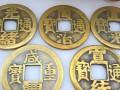 重庆黔江正规公司钱币交易价格有多少