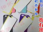 空白热转印苹果Iphone5手机壳套保护壳热转印苹果5耗材批发