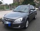 东南V3菱悦 2011款 1.5 手动 舒适版-出售个人自家用车