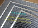 光触媒滤网/铝蜂窝滤网/紫外线杀菌滤网吉富森厂家供应