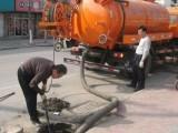 太原市南内环街市政管道疏通高压清洗公司