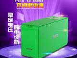 山特科星UPS电源 UPS不间断电源 后备式I600电源器 厂家