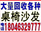 厦门岛外电线收购-回收电话:18046329777