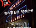 大安市明珠二期点式楼 商业街卖场 600平米