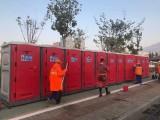 北关区马拉松移动厕所租赁 厂家大量销售移动厕所