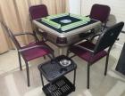 高档电动麻将桌 两副麻将 四张椅子 两个小茶台