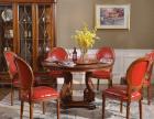 宁夏美珀美式家具厂家,价格合理销量优先欢迎亲关注我们