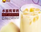 福州饮品加盟百种饮品奶茶技术免费学,公司送机器设备