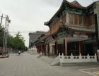 高碑店文化街临街独栋8100平米,精装修,4元全含