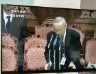 苏州无锡周边地区日本网络电视机顶盒,日本电视app下载安装