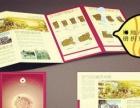 品牌vi设计|创意logo|书籍画册|广告语字体