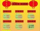 惠州惠阳专业培训室内设计CAD施工图+3D全套课程